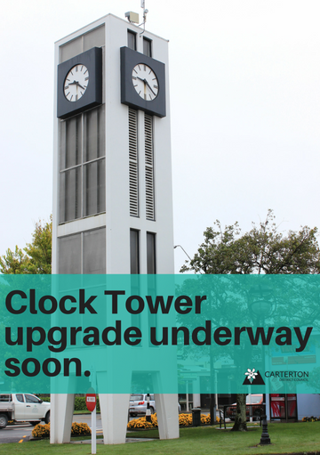 Clock Tower upgrade